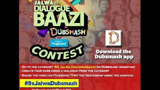 #9XJalwaDubsmash Contest - YouTube