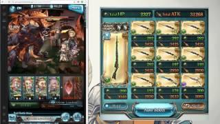 Granblue Fantasy - Wind Gunslinger with 5* Nio (Level 91) vs Fire GW EX+ beast