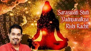 Saraswati Stuti Yadnyavalkya Rishi Rachit | Maa Saraswati