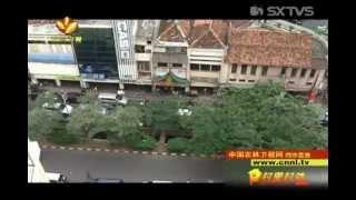 今日班芝蘭(印尼唐人街)
