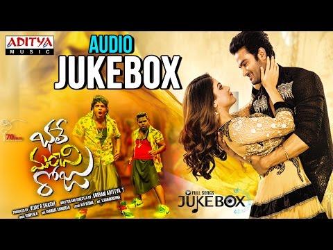 Bhale Manchi Roju Full Songs Jukebox    Sudheer Babu, Wamiqa Gabbi