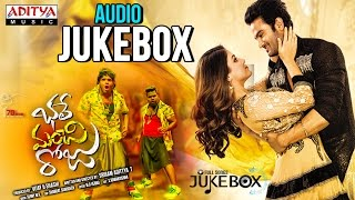 Bhale Manchi Roju - Jukebox