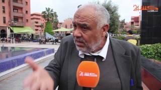 تحميل و مشاهدة هاشنو قالو ناس مراكش على تعيين العثماني رئيسا للحكومة عوض بنكيران MP3