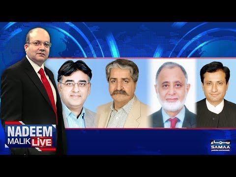 Panama Ka Faisla Kiske Khilaf | Nadeem Malik Live | SAMAA TV | 25 July 2017