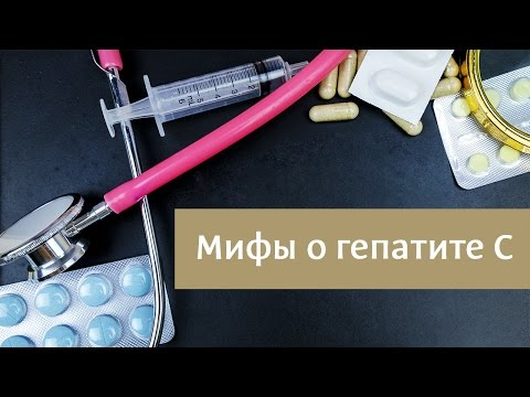 Анализ крови на гепатит и сифилис