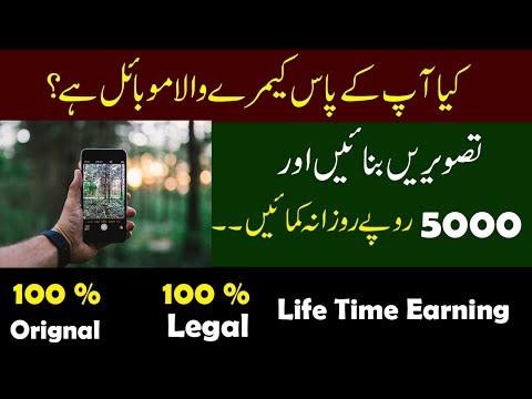 Online Earning in Pakistan Without Investment  using mobile  How To Make Money Online    Online jobs
