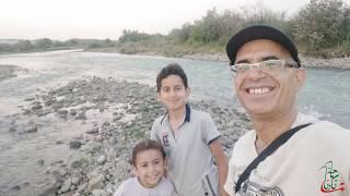 preview picture of video 'روبورتاج خاص عن المنتجع السياحي بنهر ورغة بإقليمي وزان وتاونات'