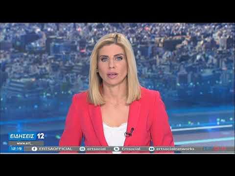 Πρώτη μέρα με προβλήματα στην τηλεκπαίδευση   09/11/20   ΕΡΤ