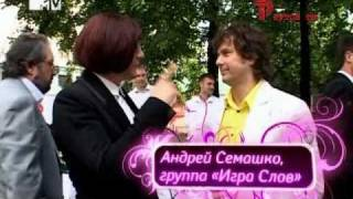 Реутов ТВ. Модный Диван. Слухи о селебрити