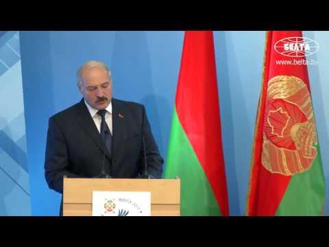Речь Лукашенко на конгрессе русской прессы
