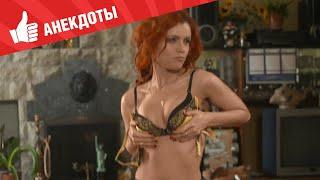 Анекдоты - Выпуск 13