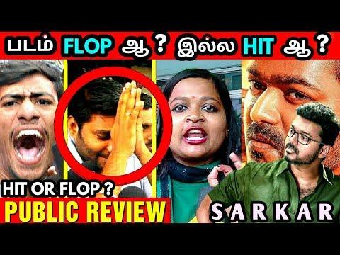 Download Sarkar Public Review : படம் FLOP ஆ ? HIT ஆ ? Thalapathy Vijay ! Sarkar Review ! Hit or Flop ! Sarkar HD Mp4 3GP Video and MP3