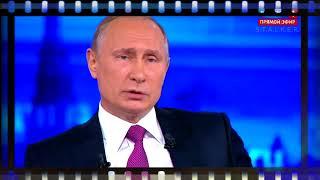 После ухода Назарбаева Казахстан ждет российская «аннексия»