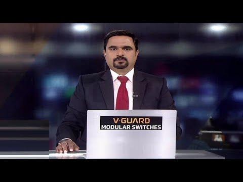 ഒരു മണി   വാർത്ത | 1 PM News | December 07, 2019
