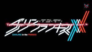 DARLING in the FRANXX OST - Torikago~BGM Rearrange-guitar ver.~