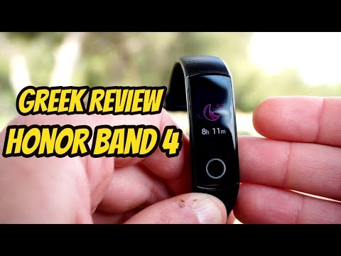 Honor Band 4 Full Review [GREEK]