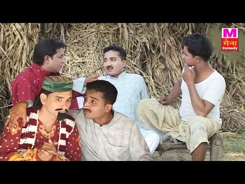 शेख चिल्ली ने अपने दुश्मनो को खूब मज़ा चखाया    Shekhchilli Comedy   Funny Maina Comedy
