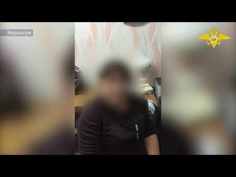 Мошенники дистанционно оформили кредит на жительницу Нерюнгри