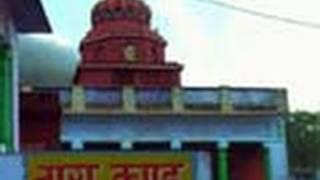Pandav Temple, Ajmer