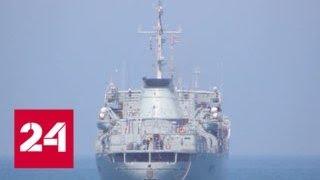 Стало известно, зачем корабли ВМС Украины приблизились к Крыму - Россия 24