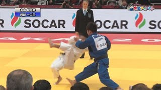 柔道グランドスラム大阪2019 男子66kg級 決勝