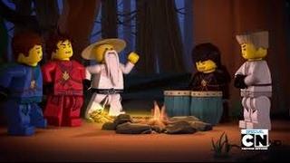 Мультфильм Лего Ниндзяго Команда на русском языке 13 Серия LEGO Ninjago 13 series