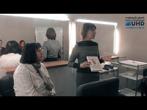 Мастер-касс по специальности «Художник-гример кино и телевидения» видео