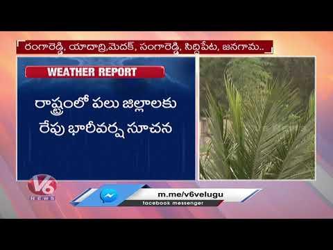 Weather Update :  Director Nagaratnam About Continuous Rains In Telangana | Telangana State | V6