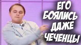 ТРЕШ ОБЗОР на СЕРДЦА ЗА ЛЮБОВЬ - 100% ПАРЕНЬ!