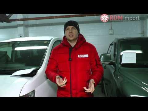 Задаток за автомобиль (полезные советы от РДМ-Импорт)