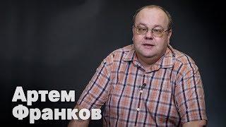 Франков о чемпионате мира: Штабелями долларов Хорватию не купишь, но у России есть шанс