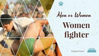 Men Vs Women - Traditional Indian Wrestling