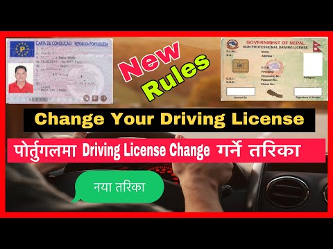 , title : 'How To Exchange Driving Licence In Portugal Easily II New Rules II नया तरिका हेर्नु होला ।
