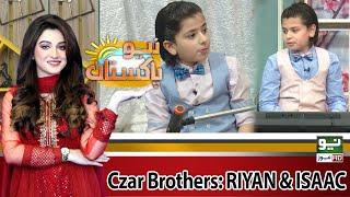 Czar Brothers in Neo Pakistan | Nabeeha Ejaz | Part 2 | 14 June 2021