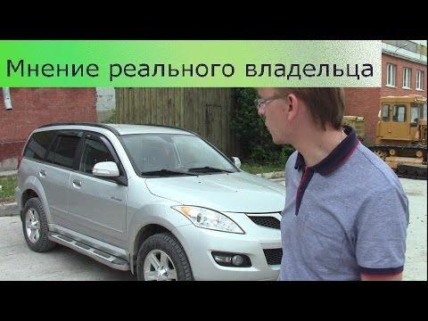 Wie die Magnete das Benzin einsparen