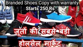 timeless design b94eb f0e3f Buy Nike, Adidas, Puma, Reebok First Copy At Cheap Price I Branded Shoes