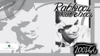 اغاني حصرية Rabeh Saqer ... Hala Wi Sahla | رابح صقر ... هلا و سهلا تحميل MP3