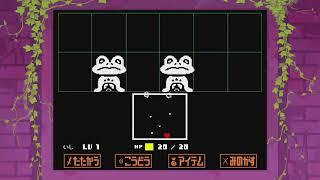 2018/09/15 Undertale (Nintendo Switch)