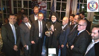 AHEPA # 25 DINNER GALA HONORING HIS EMINENCE ARCHBISHOP ELPIDOFOROS OF AMERICA OCTOBER 21,2019
