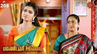 Pandavar Illam - Episode 208 | 31st March 2020 | Sun TV Serial | Tamil Serial