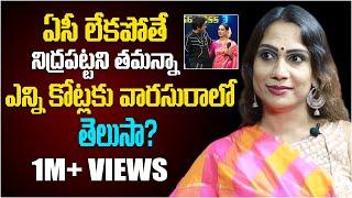 Tamanna Simhadri : Miss Transgender To Bigg Boss House | Life Journey | Aadhan Telugu