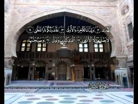 Сура Ночь <br>(аль-Ляйль) - шейх / Мухаммад Айюб -