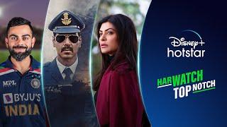 Gharshana Trailer
