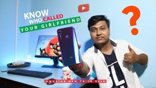How to Know Call Recording of Any Number - Who Called Your Gf😱