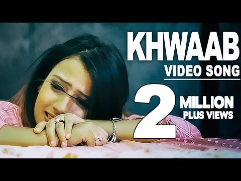 Khwaab  Avvy Gill