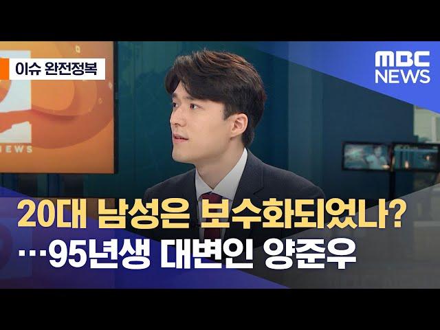 양준우 videó kiejtése Koreai-ben