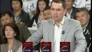 Ташиев & Бабанов хаа