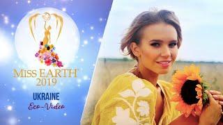 Diana Shabas Miss Earth Ukraine 2019 Eco Video