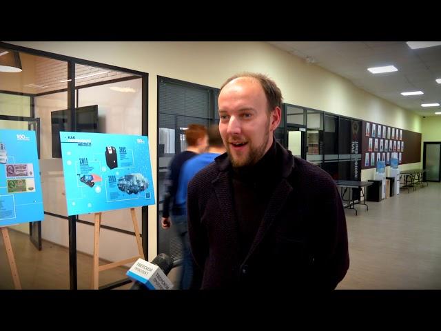 Специалисты из Сколково ищут технологичных предпринимателей в Тверской области