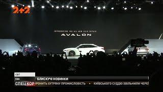 Міжнародний автосалон у Детройті презентував прем'єри світових автовиробників